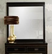Orient Square Mirror
