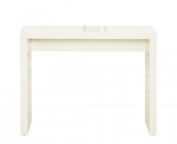 Puro Cream High Gloss Console Table