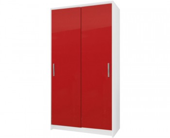 Danni Red Teens Sliding Wardrobe