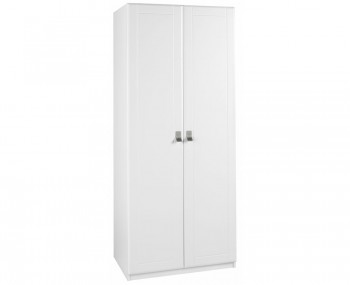Sigrid White 2 Door Wardrobe