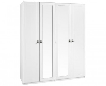 Sigrid White 4 Door Tall Wardrobe