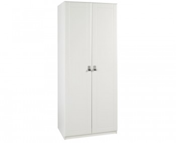 Sigrid Cream 2 Door Wardrobe
