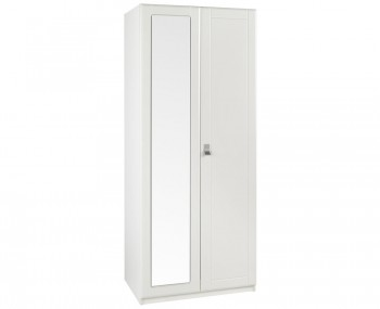 Sigrid Cream 2 Door Tall Wardrobe