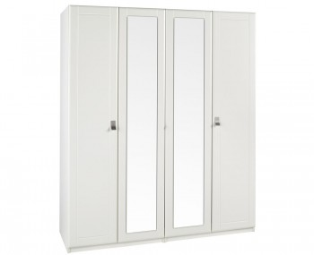 Sigrid Cream 4 Door Tall Wardrobe