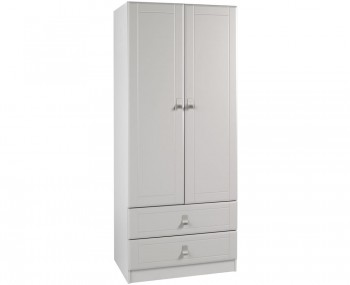 Sigrid Cashmere 2 Door 2 Drawer Wardrobe