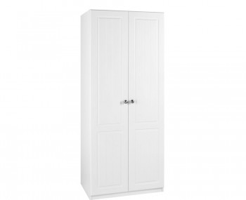 Toliara White 2 Door Wardrobe