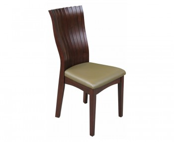 Charleston Contemporary Dining Chair
