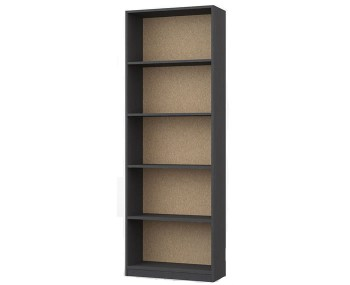 Elsham Graphite Bookcase