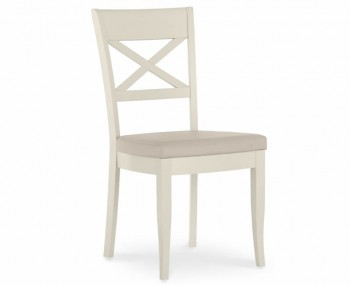 Montreux Antique White and Ivory Bonded Leather Slatted Dining Chair