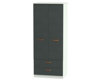 Castle Graphite and Copper Combi Wardrobes