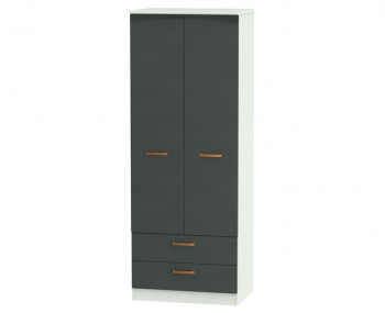 Castle Graphite and Copper Tall Combi Wardrobes