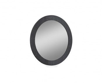 Montana High Gloss Slate Grey Mirror