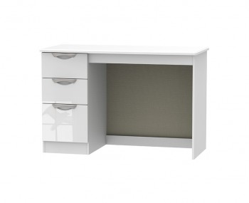 Halifax White High Gloss Desk