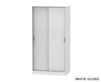 Halifax Sliding Door Wardrobe