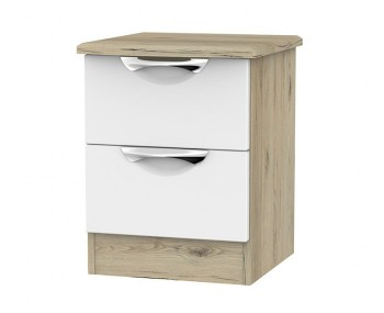 Halifax Grey Bordeaux 2 Drawer Bedside Chest