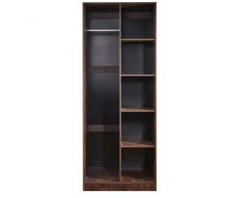 Carlos Copper Open Wardrobe