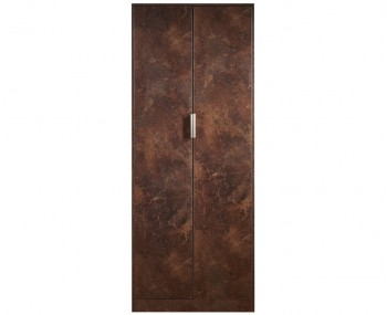 Carlos Copper 2 Door Wardrobe