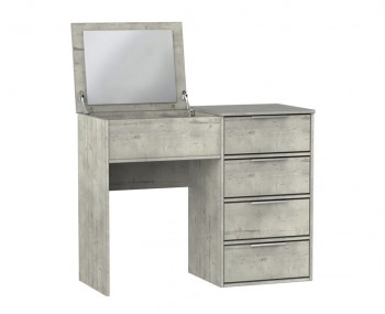 Carlos Single Concrete Dressing Table