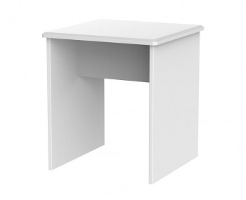 Halifax White High Gloss Lamp Table