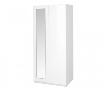 Trend 2 Door White High Gloss Wardrobe