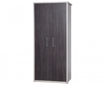 Hulsen 2 Door Wardrobe