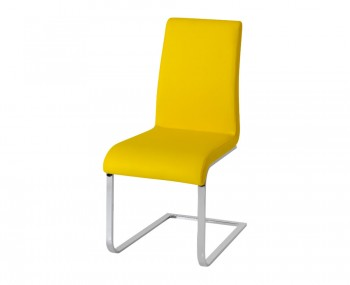 Barletto Yellow Faux Leather Dining Chairs