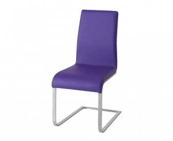 Barletto Purple Faux Leather Dining Chairs