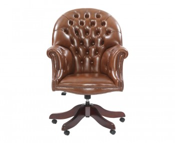 Pizarro Antique Gold Leather Office Chair