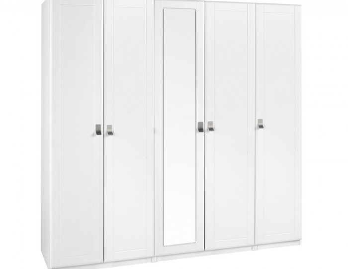 Sigrid White 5 Door Tall Wardrobe