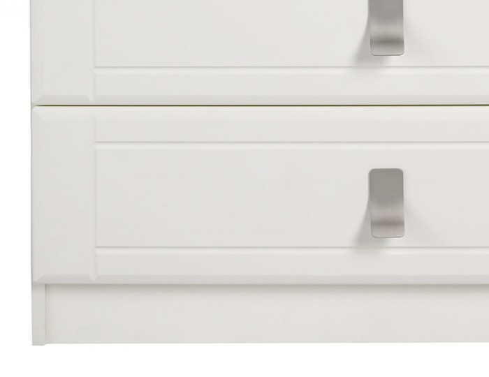 Sigrid Cream 4 Drawer Chest