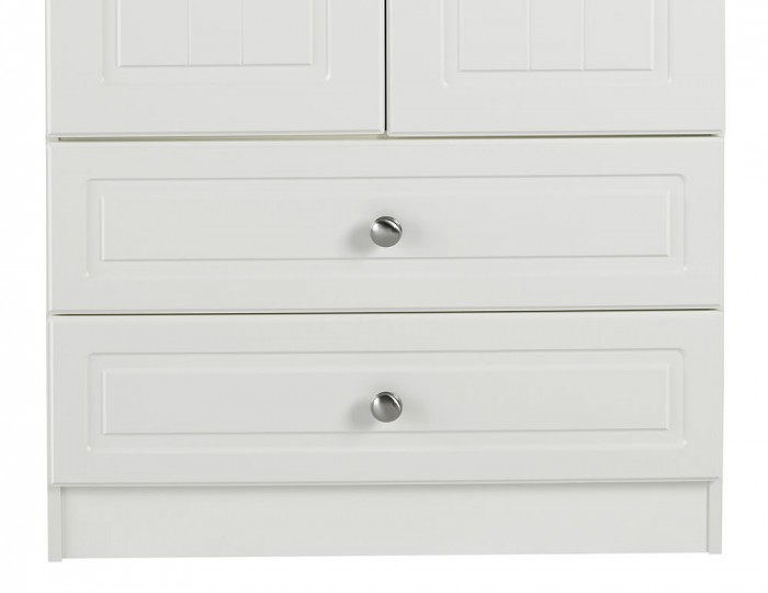 Toliara Cream 2 Door 2 Drawer Wardrobe