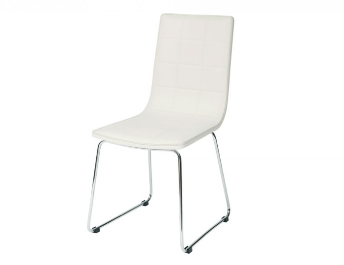 Lexmond White Faux Leather Dining Chairs - SET OF 4